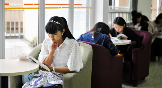 乐山师院图书馆以评促建打造精品阅读文化
