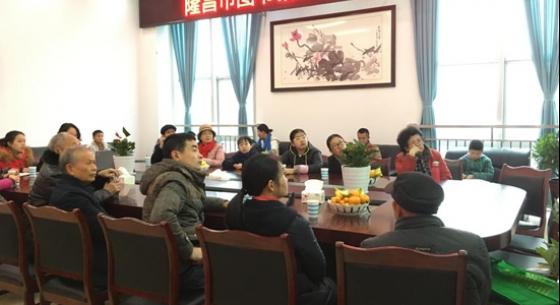隆昌市图书馆召开读者座谈会