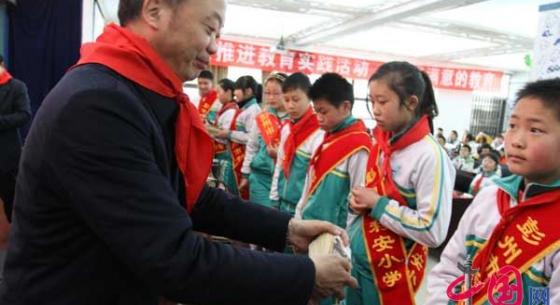 四川彭州:传承红色基因•争做时代新人