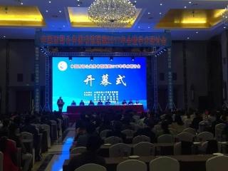 【云图在现场】第四届中国西部公共图书馆联合会年会暨学术研讨会