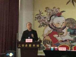 云图应邀参加绵阳市图书情报学会 2016年年会暨表彰会