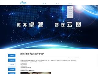 网站建设——全平台响应式门户系统