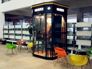 朗读亭|落地宜宾职业技术学院 在朗读中品味文字的音韵美