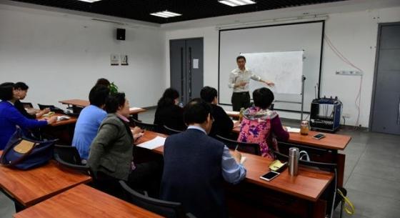 成华区文化馆举办2018年第5期国学公益讲座
